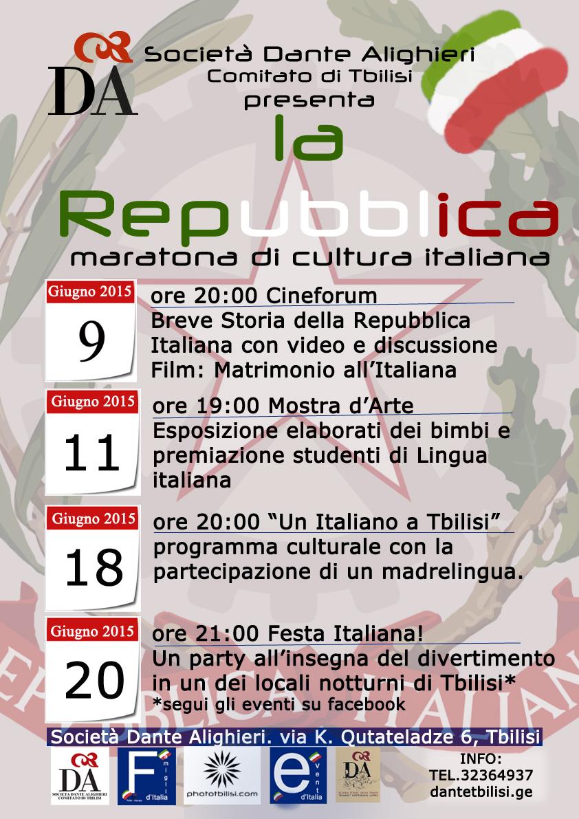 იტალიის, რესპუბლიკის, დღისადმი, მიძღვნილი, კვირეული