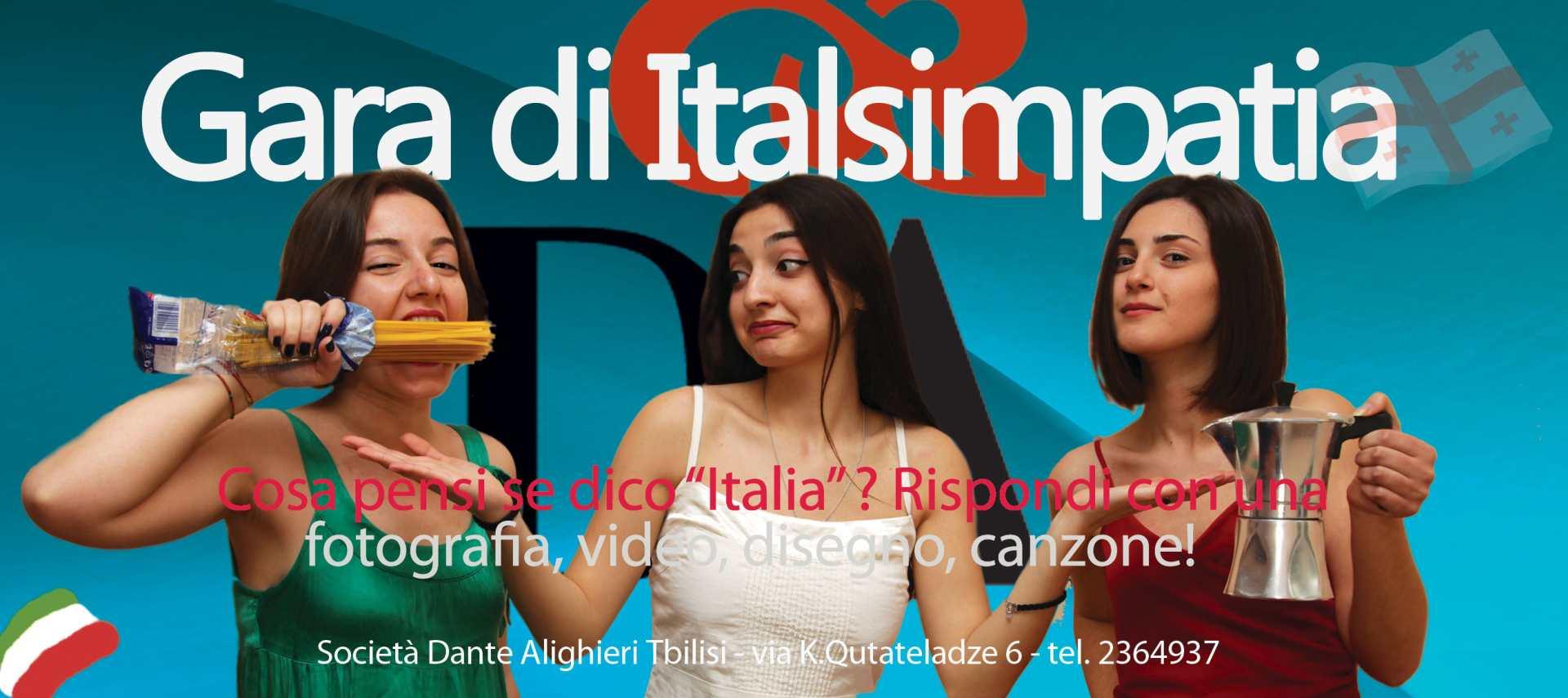 ITALIASIMPATIA-NEW2GIRLS-2-light